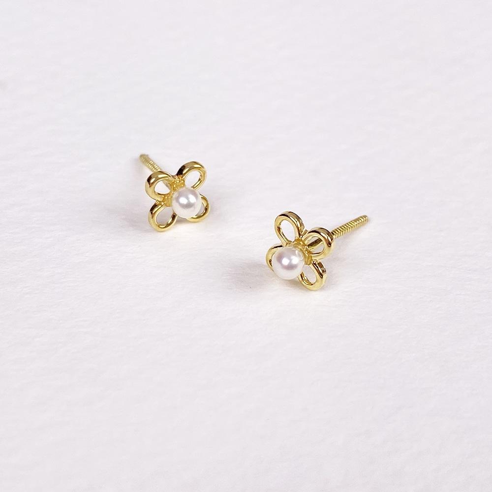 Children's 9ct Gold Earrings